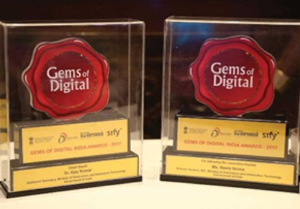 Gems of Digital India Awards 2017